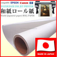 Various types of Japanese washi paper for inkjet printing , free sample available