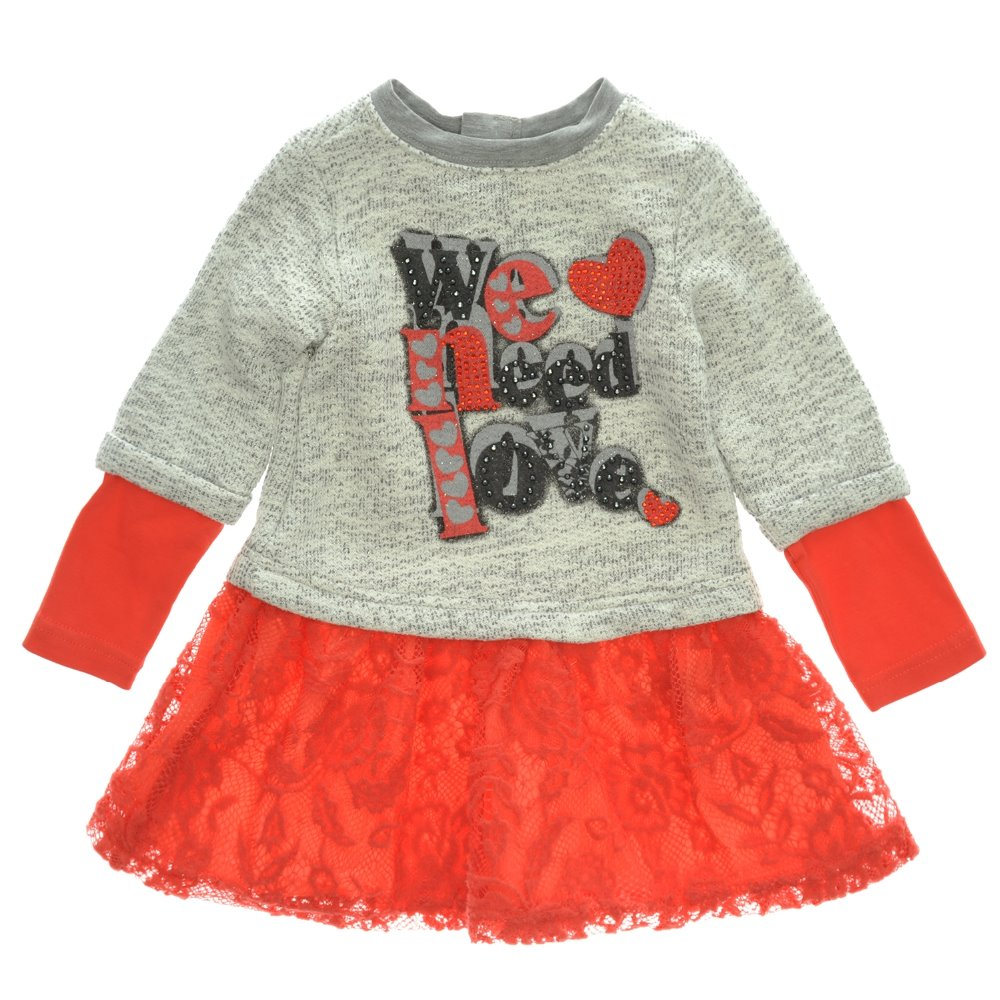 alove suit clothes for kids fashion dress for baby