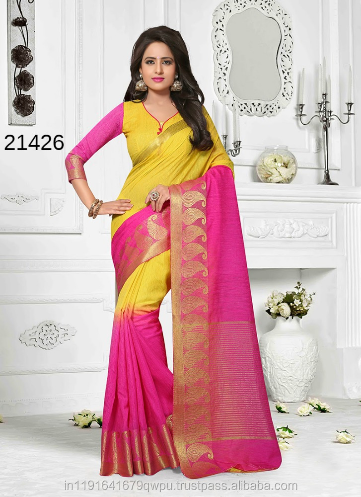 HEAVY TRADITIONAL YEOOLOW AND PINK COLOUR COTTON JUTE SILK SAREE WHOLESALER FROM INDIA