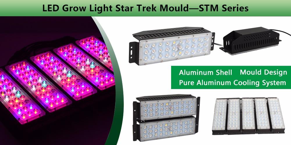 Herifi STM Series STM001 LED Grow Light 2.jpg