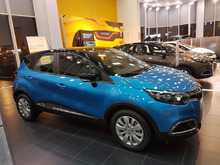 Renault Captur 1.6L CVT 2017 Hatchback car