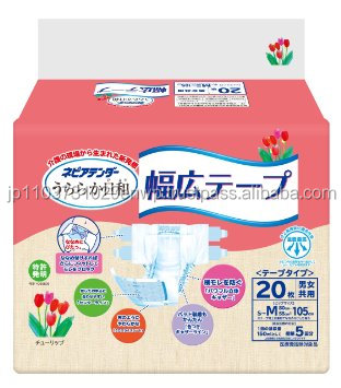 Comfortable highly-absorbent Japanese sleepy diaper Nepia with wide tape