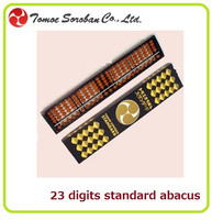 23 digits , birch ball and durable wooden standard abacus 43500 , Tomoe Japan stationery