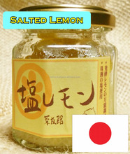 Preserved lemon pickle premium Japanese jam high quality high grade marmalade