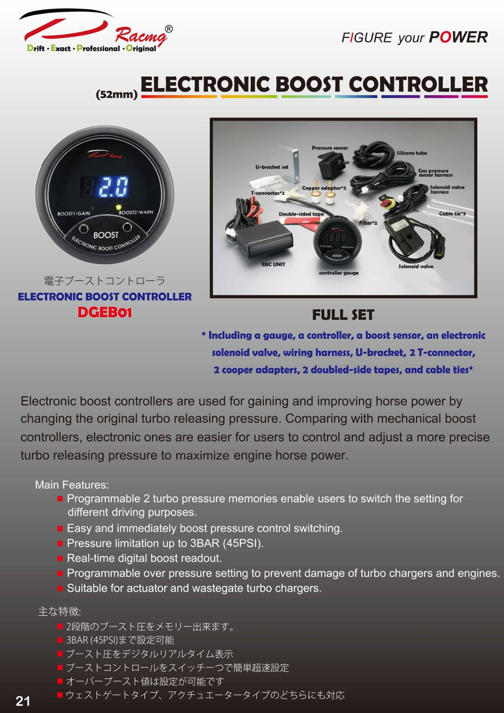 52mm Boost Controller Depo Racing full kit With Sensor Solenoid Electronic Boost Controller Gauge
