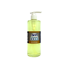 King Super Professional Car Wash Shampoo Liquid Bright Cleaning Agent