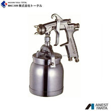 Easy to use and High quality iwata spray gun with multiple functions made in Japan