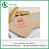 Luncheon Kraft Tissue Paper Napkin Printing Supplier Malaysia