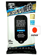 Effective and Easy to use Hot-selling Wet wipes for men for daily use made in japan