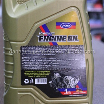 GOLD GASOLINE ENGINE OIL IN RAK