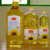 High Quality 100% Refined Sunflower Oil for Sale KOSHER Certified , origin - Ukraine