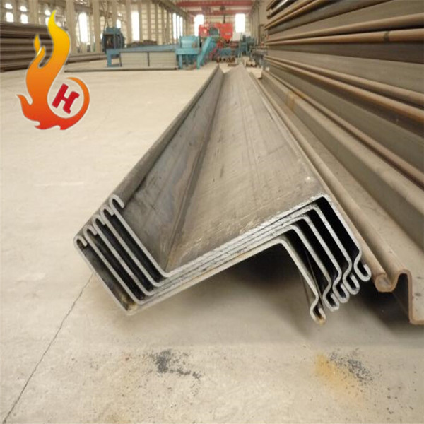 low price steel sheet pile