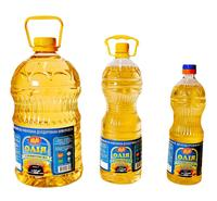 cheap price Purely Refined Sunflower Oil for sale
