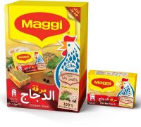 Chicken Maggie Seasoning Cubes