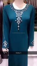 2017 Latest Design Muslim Women Blue Kaftan with premium quality Hand Work/Colouring Abaya