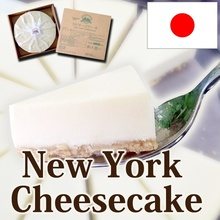 Best-selling and famous New York style cake for home /restaurant /supermarket ,
