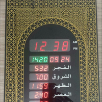 Automatic Alarm Digital Muslim Masjid Azan Prayer Time Qibla Hijri Islamic Clock PT50
