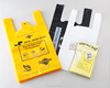 Disposable Scented High Quality Eco-friendly Dog Poo Bags