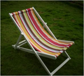 antique high quality Deck chair
