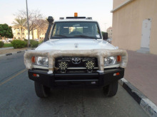 TOYOTA HZJ79 DIESEL DOUBLE CAB MINING VEHICLE