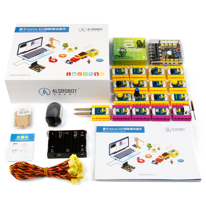 Electronic block kit for micro:bit STEM programming education kit