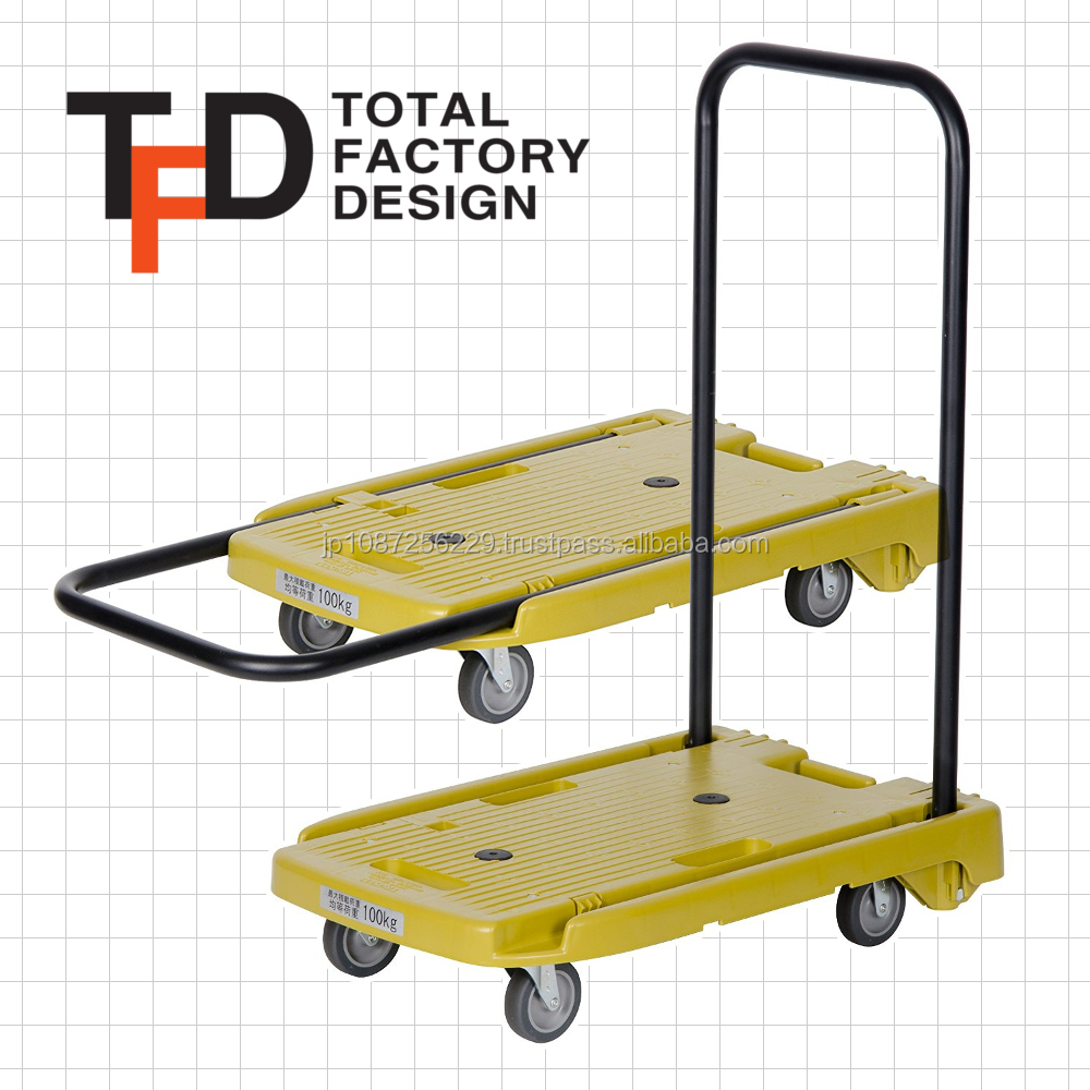 "Stylish and easy to use folding push cart ""TRUSCO Handy Cart"" at reasonable prices , small lot order available"