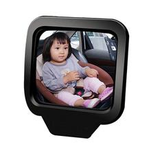 Baby Car Review Mirror Back Seat View Rear Facing Mirrors for Baby