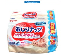 Innovative,PIGEON Baby Wipes Japan 99% Pure Water,Eco-friendly