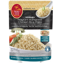 Singapore Food Suppliers Fragrant Hainanese Chicken Rice Paste