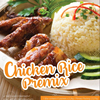 Chicken Rice Premix