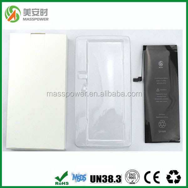Best china mobile phone battery with price
