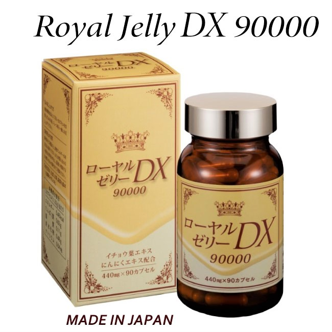 MADE IN JAPAN - Royal Jelly DX 90000, 90 capsules - Enriched with Gingko, Flavonoid, Vitamins