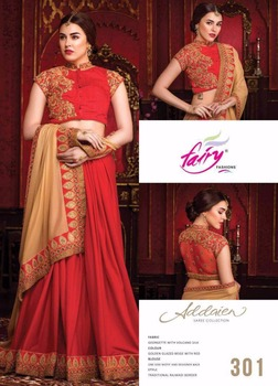 Bikaw Fashion Georgette with Volcano Silk Saree Collection