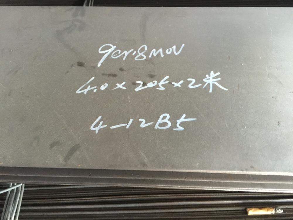 440A, 440B, 440C stainless steel sheet, plate's unit price
