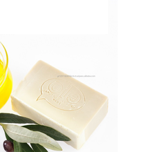Rosemary - Sage - Laurel scented Olive Oil Organic Natural & Handmade Bath and Beauty Bar Soap