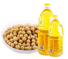 100% Pure Refined Non GMO Soybean Oil