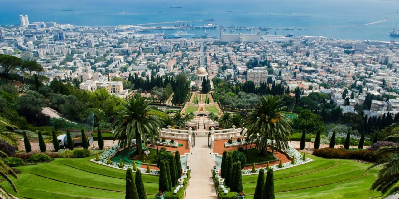 Travel Agency - Haifa Israel