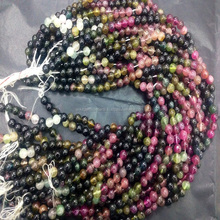 Multi Colors Tourmaline Natural Beads, Wholesale Round Beads