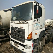 2008Y Used Tractor truck Hino 700 used trailer truck head FOR SALE.