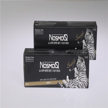 Wholesale products wholesale quit healthy convinient herbal cigarette quality goods smoking cessation