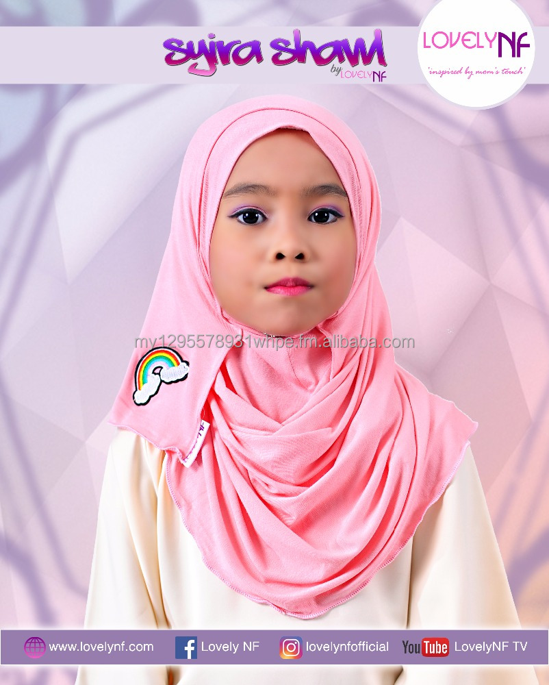 Children EASY and COMFORT to wear shawl [Shira Shawl Pink]