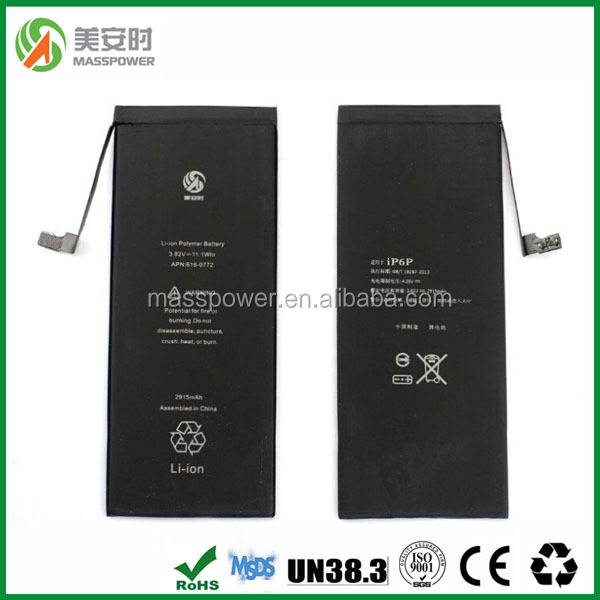 On sales china mobile phone battery