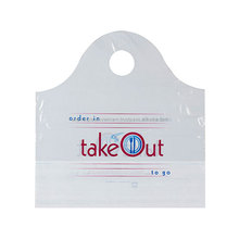 ISO Wave Top Bag For Europe Market