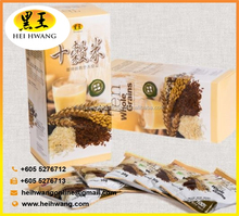 High Quality Hei Hwang Ten Whole Grains Drinks (450G)