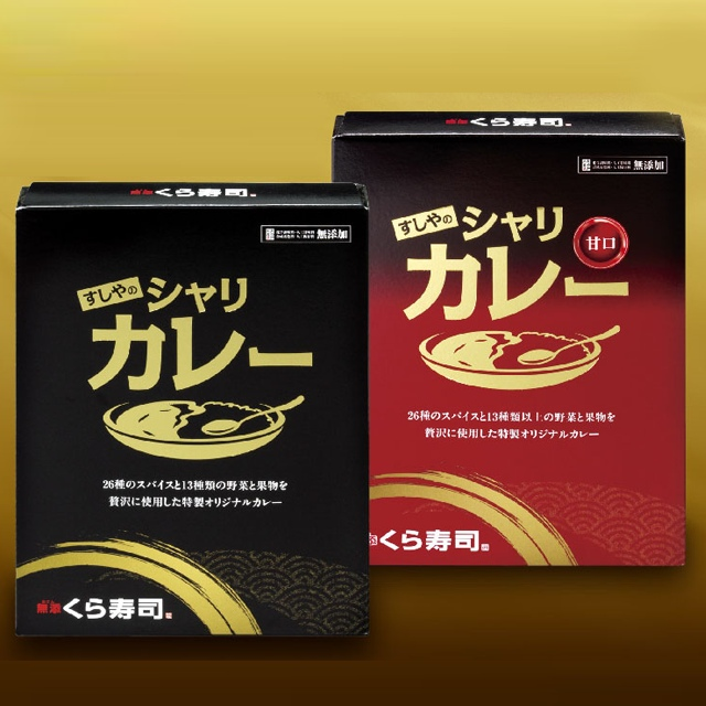 Delicious curry sauce made from nutritious vegetable , easy to use made in Japan