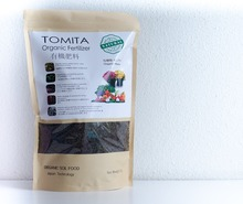 TOMITA Organic Fertilizer effective compost fertilizer 100% japan organic fertilizer