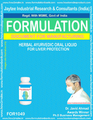 formula document for making Herbal Ayurvedic Oral Liquid For Liver Protection