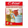 Double Side Glossy Photo Paper A4 230gsm 20Sheets in One Pack