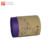 customized kraft paper tube tea / coffee / protein powder box packaging