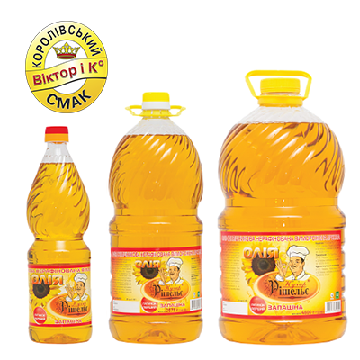 Unrefined 1st grade Aromatic Sunflower Oil
